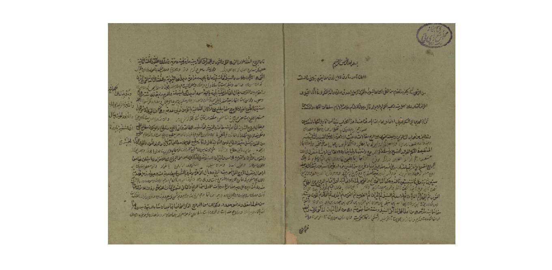 احکام نجوم محی الدین