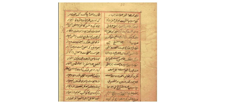 کتاب فالنامه قدیمی
