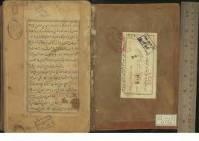 انیس السالکین ، خواجه احرار